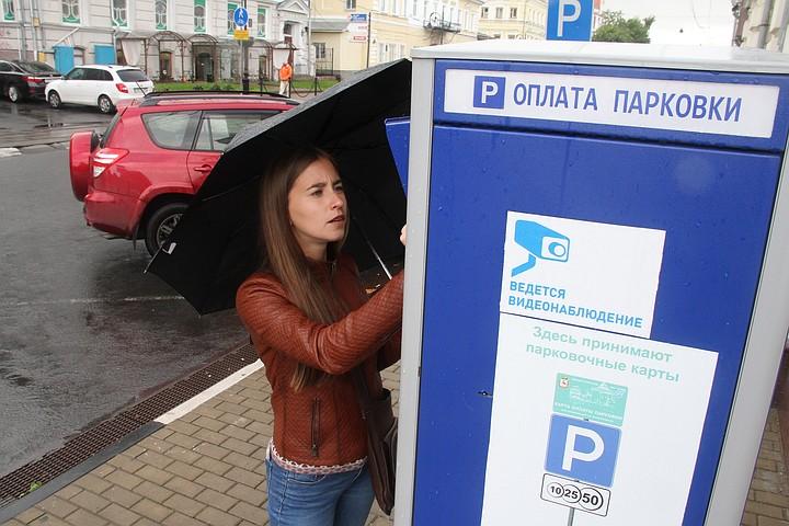 РЭУ им. Плеханова: «Стоимость парковки на улицах надо выровнять с подземной - до 400-500 рублей»