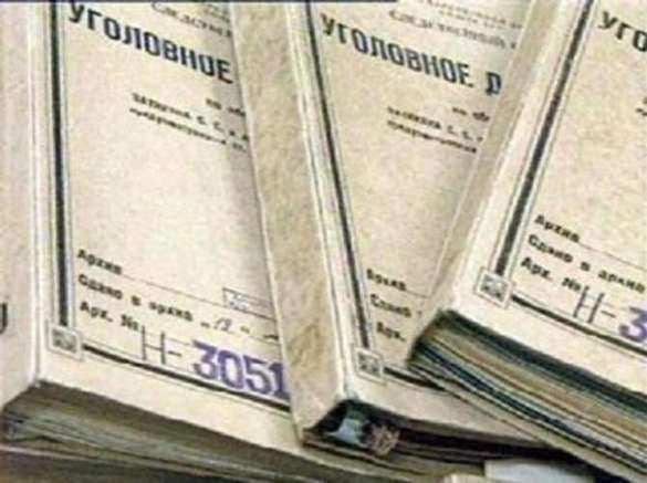 Еще один депутат Госдумы объявлен вфедеральный розыск