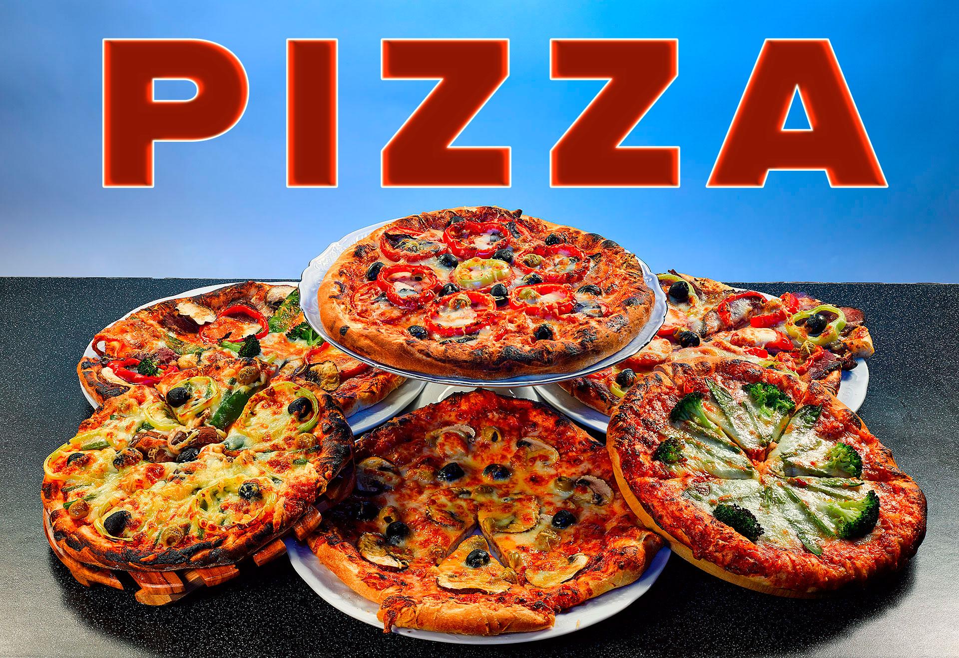 Пицца-Симфония