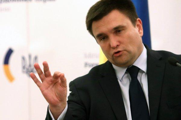 Павел Климкин поделился расс…
