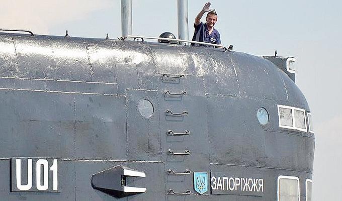 Бывшую украинскую подлодку «…