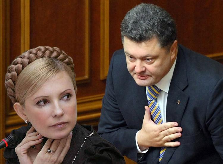 Как Порошенко и Тимошенко отдали часть Украины Румынии