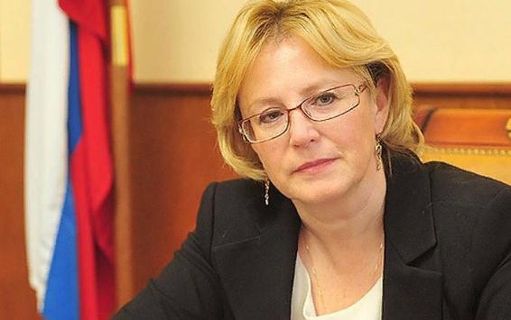 Правительство признало право россиян на любое обезболивающее