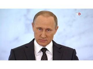 Владимир Путин не понимает, что власть Дональда Трампа ограничена