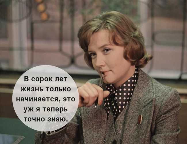Image result for а нам все равно кадры из фильма
