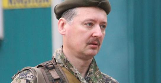 Бывший АТОшник считает Стрелкова агентом Порошенко и Турчинова