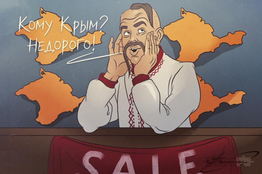Как депутат Рады украинским Крымом торгует