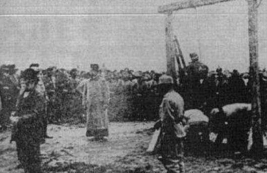 Польские концлагеря и их рус…