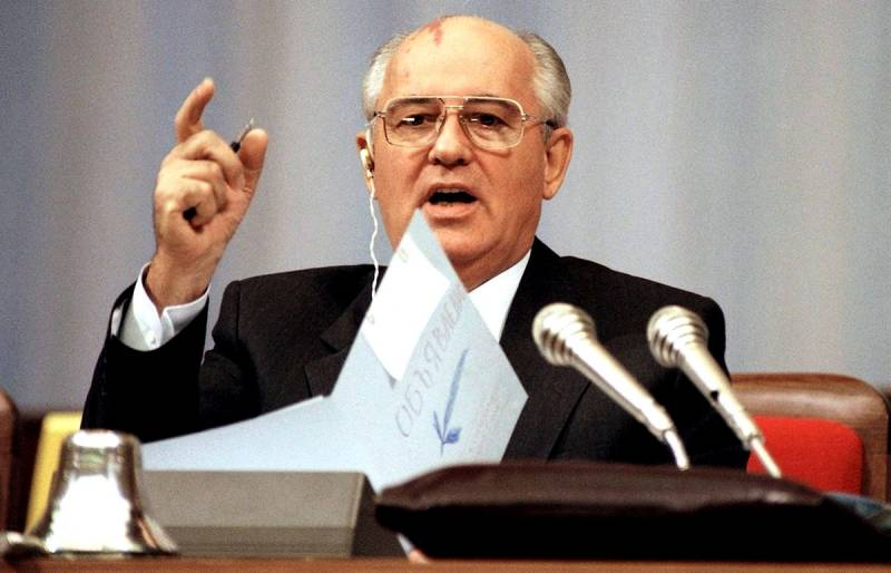 Нужен ли России показательный суд над Горбачевым?
