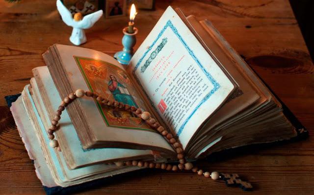 Православные молитвы на ночь…