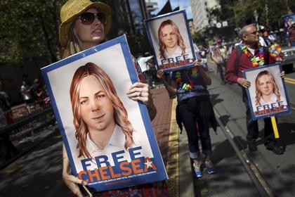 WikiLeaks назвал смягчение приговора Мэннинг победой
