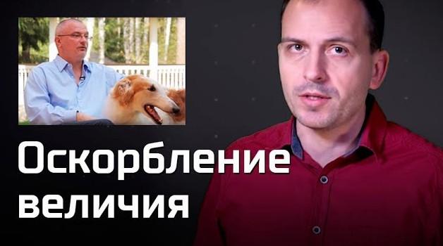 Константин Семин. Агитпроп, 17.12.18