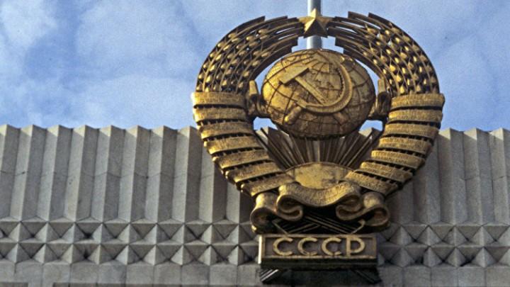 Россия расплатится по последнему долгу бывшего СССР в течение 45 дней