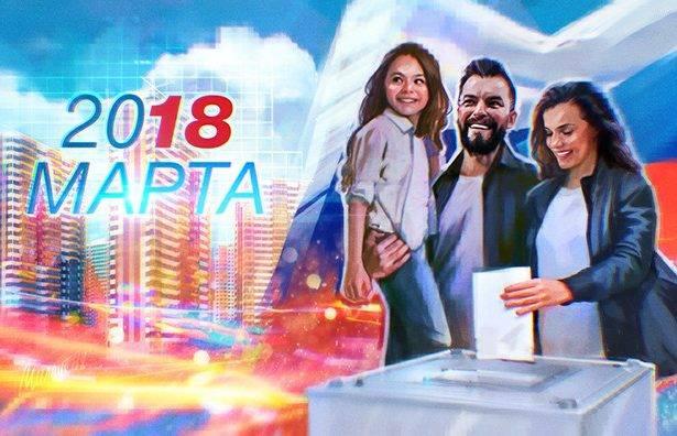 Российская гонка: масштабное событие 2018 началось