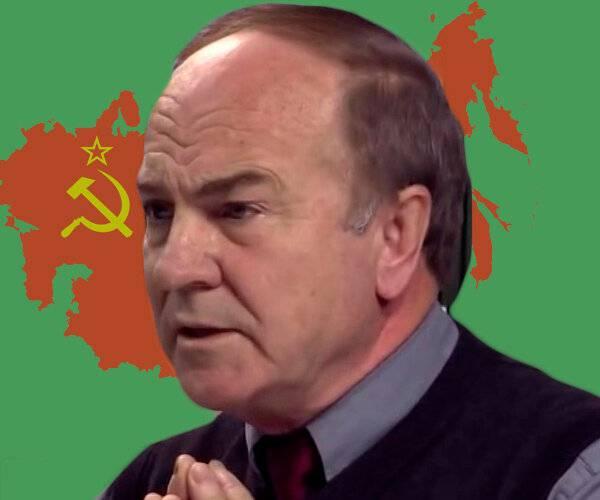 В СССР определяли пенсионный…