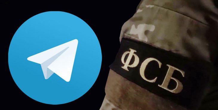 Зачем ФСБ требует ключи от Телеграм?
