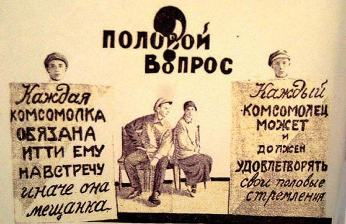 Рожать или не рожать: Как абортные комиссии в СССР решали участь женщин