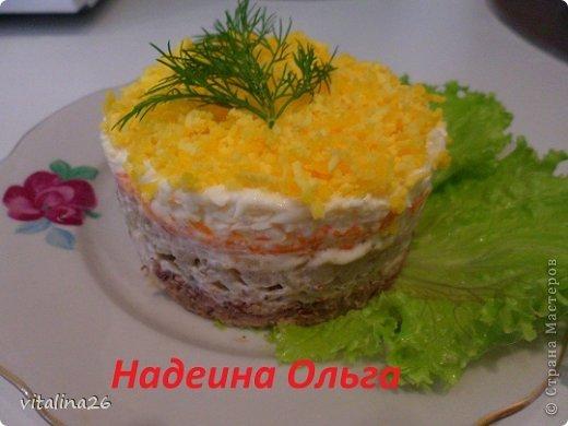 Кулинария Рецепт кулинарный Порционные салатики+ мини мк Продукты пищевые фото 7