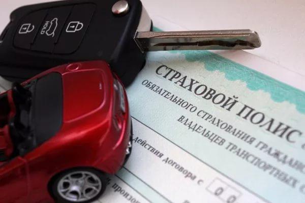 Власти предложили создать общую базу страхования авто. Не бесплатно