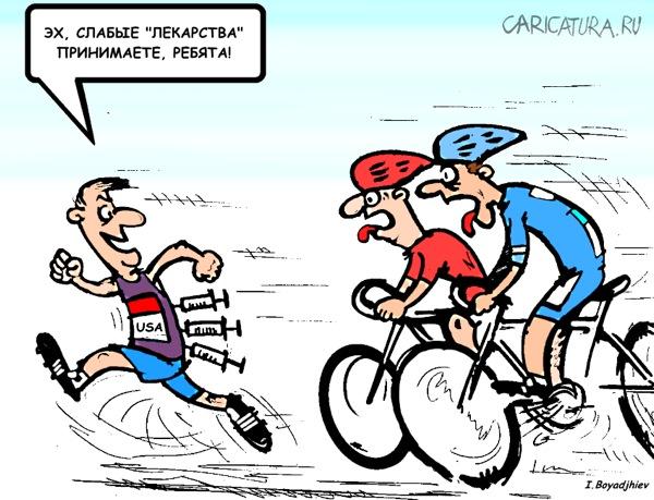 Анекдот на тему допинга