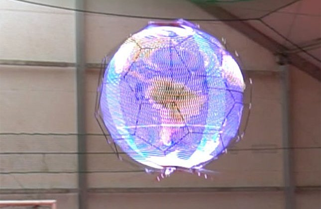 Сотовый оператор из Японии создал летающий сферический дисплей