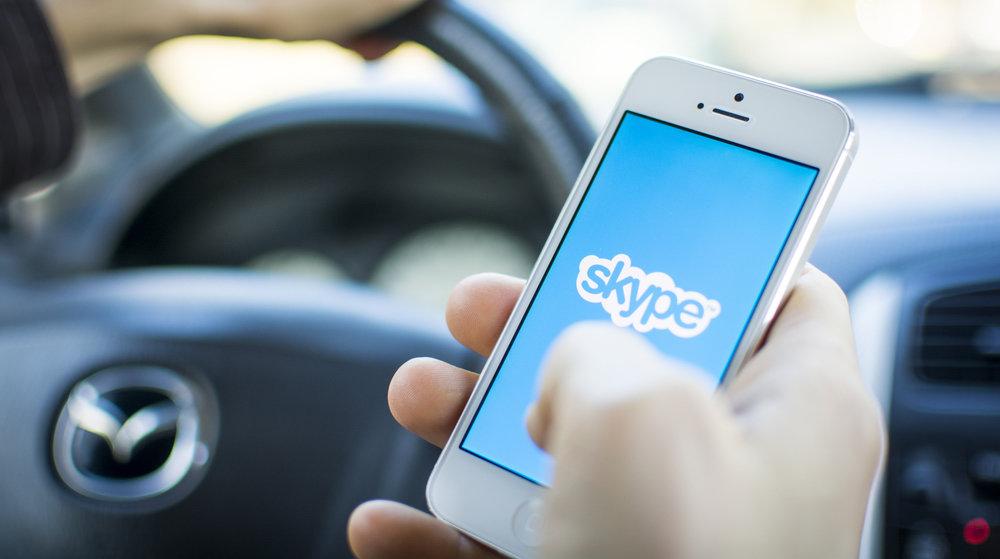 В Skype появится новая удобная функция