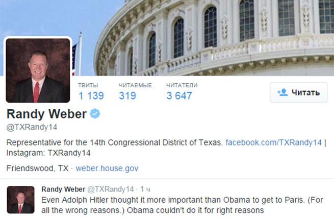 Конгрессмен сравнил Обаму с Гитлером и нашел, что первый хуже