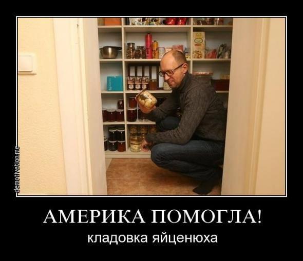 Обама: Россия угрожает некоторым своим соседям - Цензор.НЕТ 456