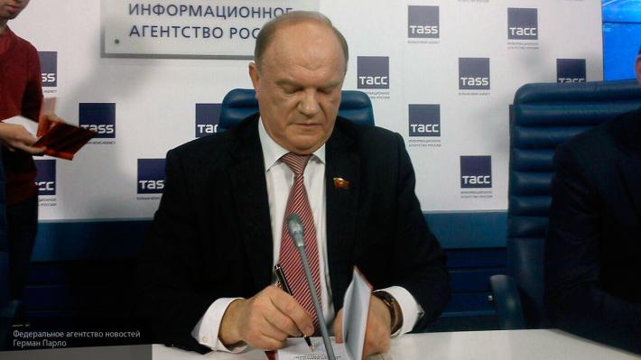 Лидер КПРФ призвал сторонников перехватить уличный протест у прозападных сил