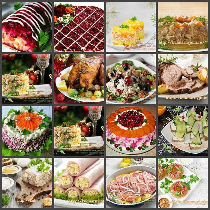 вкусные закуски новый год фото