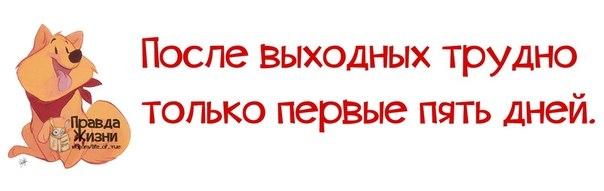 1385950345_frazochk-i-19 (604x191, 60Kb)