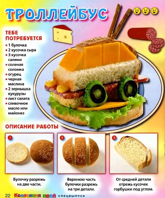20 веселых бутербродов  для фуршетов :мастер-класс
