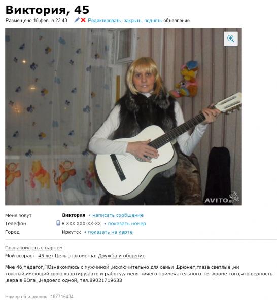 chastnoe-foto-nyu-zrelih-russkih