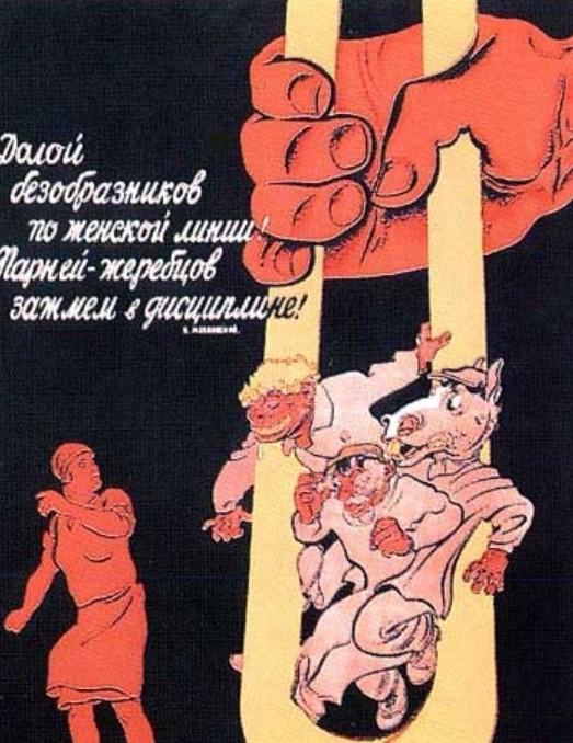8. Моральное воспитание прежде всего СССР, плакаты, призыв, реклама