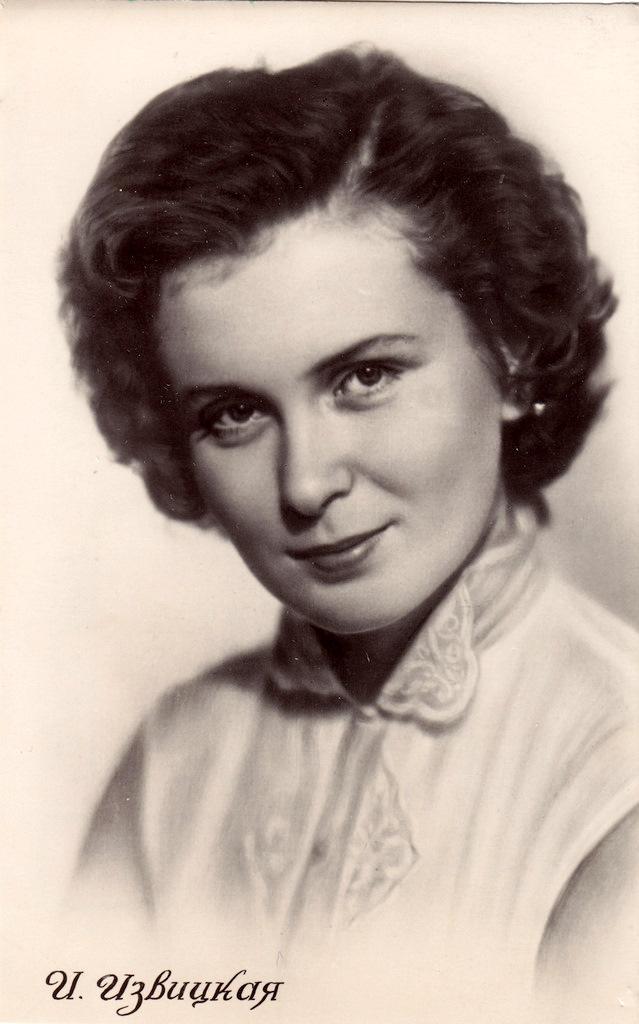 Актриса Изольда Извицкая.