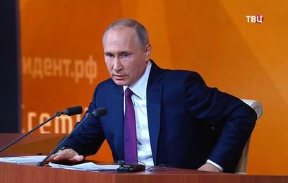 Путин сообщил о рекордно низкой инфляции за всю новейшую историю России