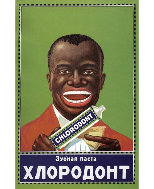 4. Особенно часто советские рекламщики обращались к национальной тематике и цвету кожи СССР, плакаты, призыв, реклама