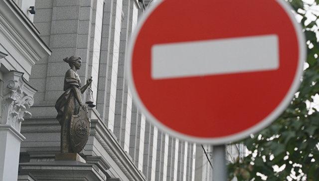 """Верховный суд признал """"Свидетелей Иеговы"""" экстремистской организацией"""