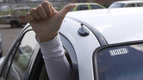 Внимание! Всем кто за рулём! Знаете ли вы, что значат сигналы и жесты, используемые водителями на дороге