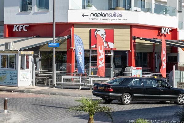 KFC на Кипре стоит в четыре раза дороже, чем в Москве. Реалии Евросоюза