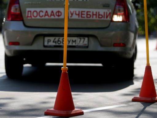 ГИБДД ищет выход из кризиса с обучением в автошколах