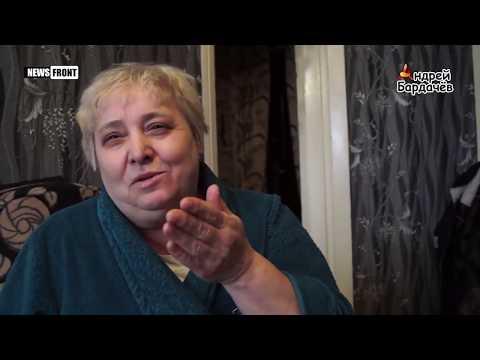 Закон о реинтеграции Донбасса — это война — жительница Донецка