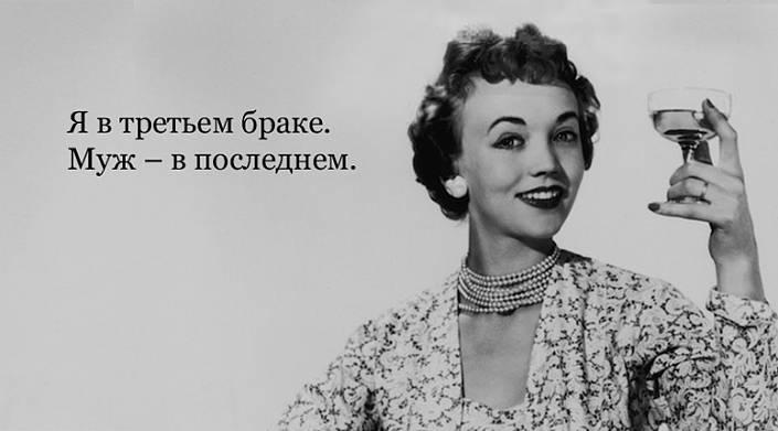 Про «Женскую немногословность»;))