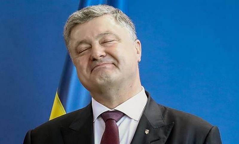 Украина ввела новые санкции против российских граждан и компаний