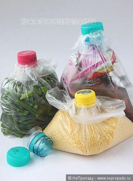 Делаем веревку из пластиковых бутылок