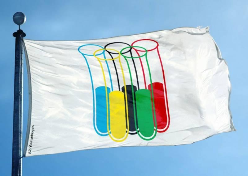 Проигранная Олимпиада.