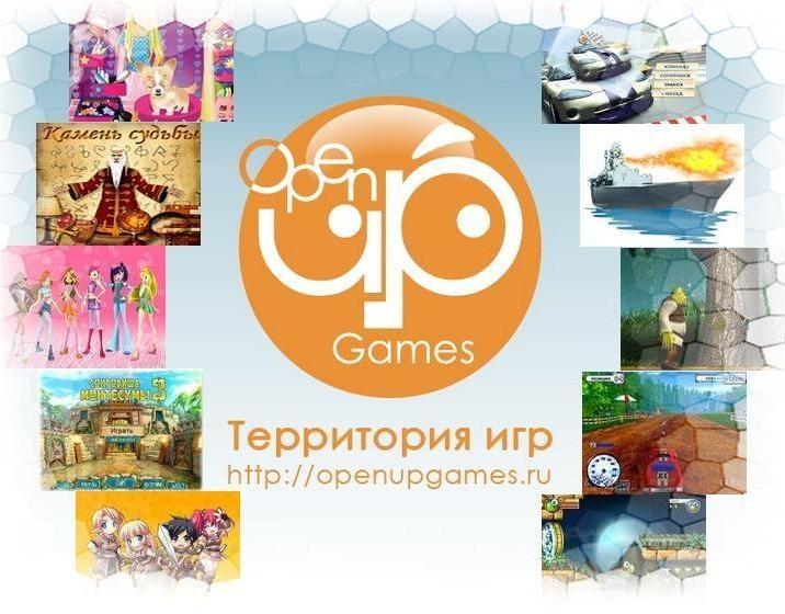 Онлайн игры на сайте Openupgames.ru