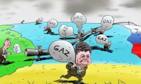 Сенсационное заявление Киева подтверждает, что Украина ворует российский газ