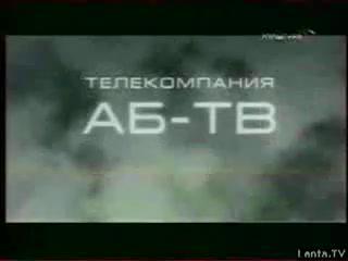 """""""Водородный лейтенант""""Изобретения Второй Мировой. – Смотреть видео онлайн в Моем Мире."""