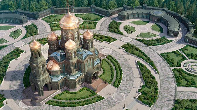 В Москве рассказали, как будет выглядеть Главный храм ВС РФ